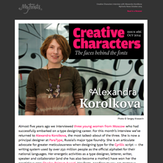 Creative Characters Interview with Alexandra Korolkova