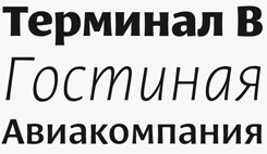 Leksa Sans font sample