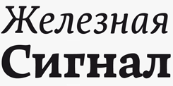Leksa font sample