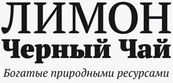 PT Serif Pro font sample