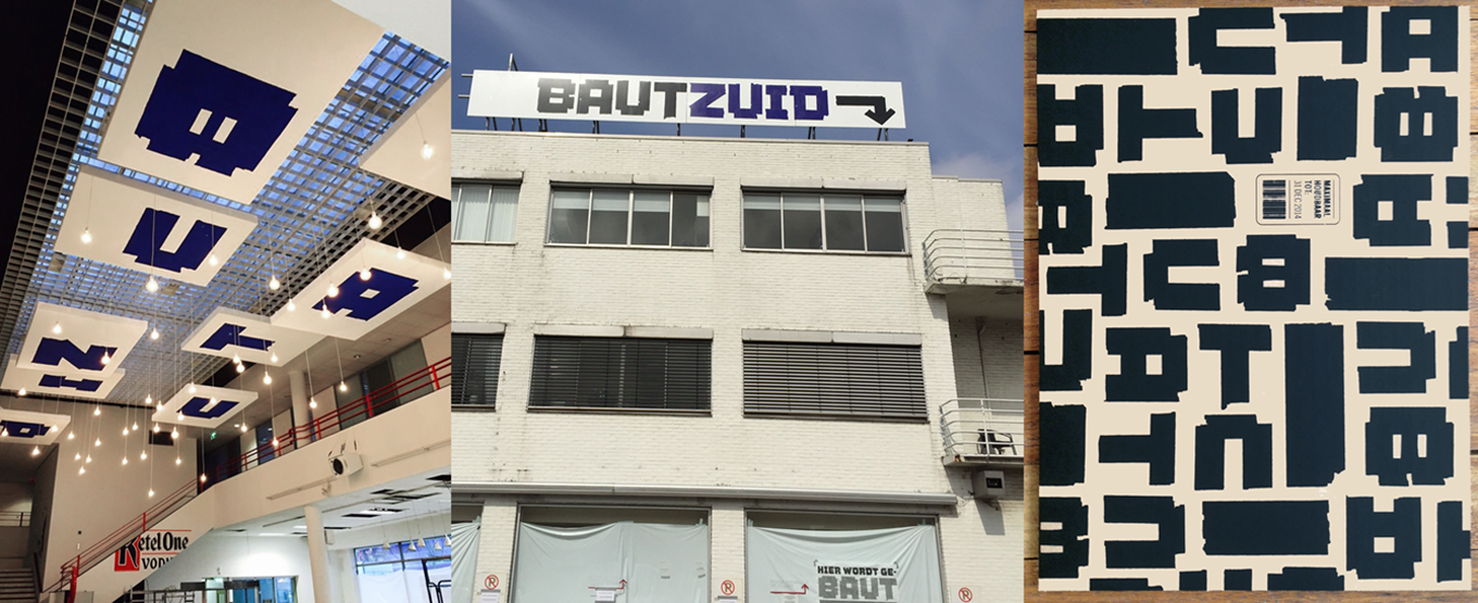 Bautzuid, a temporary restaurant in Amsterdam South, for which the interior decoration was produced in just over two weeks in April 2015. Donald Beekman did the corporate and graphic design, and art-directed the operation