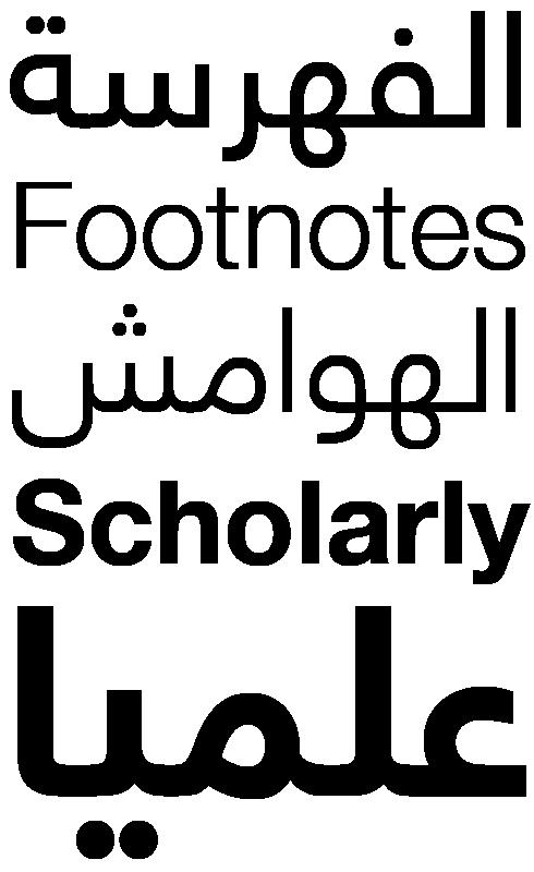 Helvetica® Neue Arabic Font Sample