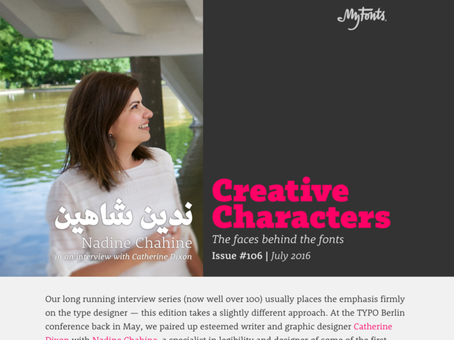 Nadine Chahine interview