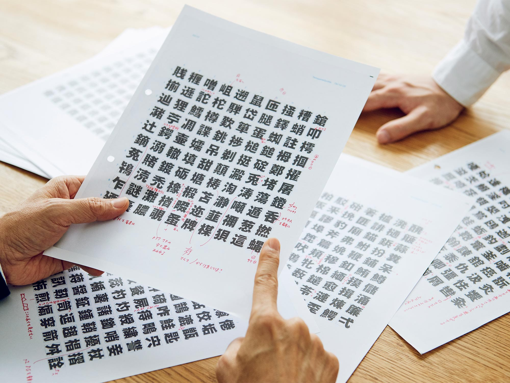 Development work for Monotypes new Tazugane typeface
