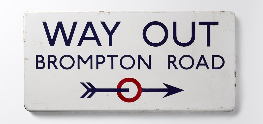 Edward Johnston's Way Out, Brompton Road, 1916. Photo by Sara Morris.
